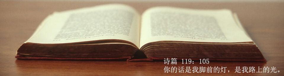 arec_slide_bible_text_JPEG