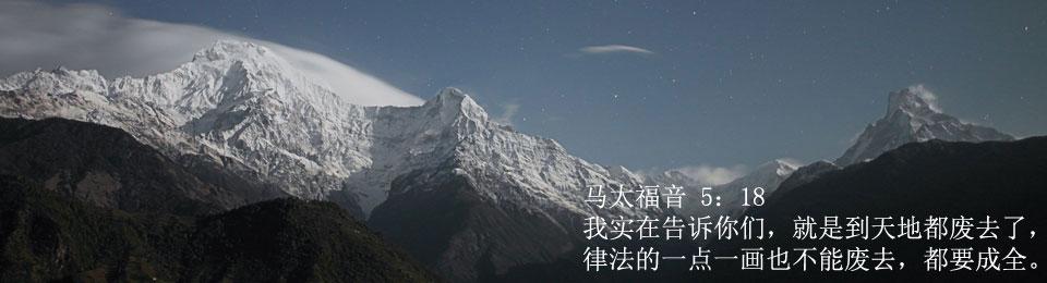 arec_slide_scenery_text_JPEG