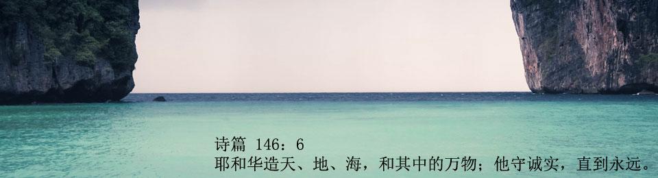 arec_slide_seaview_text_JPEG